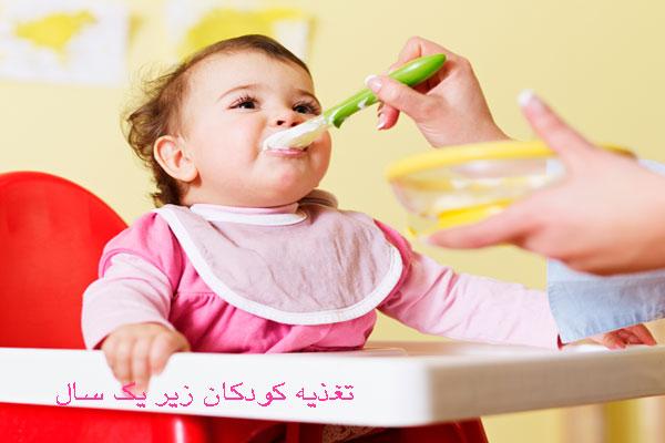 Image result for غذای تقویت کننده نوزاد در هشت ماهگی