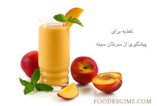مواد غذایی مفید برای پیشگیری از سرطان ...
